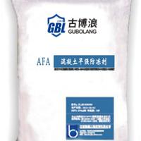 供应AFA混凝土超早强剂