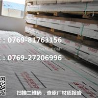 供应进口AA2024铝板