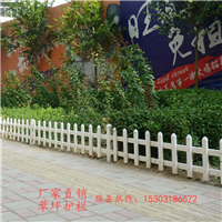 供应湖北襄樊家庭花园护栏 风水讲究
