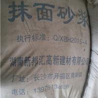 供应湖南地区抗裂砂浆