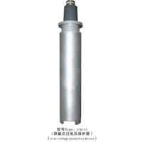供应屏蔽式过电压保护器
