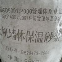 供应湖南地区粘结砂浆