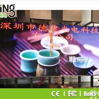 深圳市德建光电科技有限公司