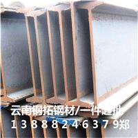 昆明h型钢经销商,最新q345bh型钢价格-厂家