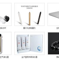 许昌百昌纳米科技有限公司
