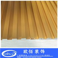 广东厂家供应长城型铝天花背景墙装饰材料