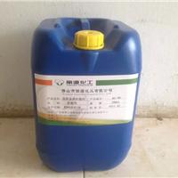 供应防腐剂涂料防腐剂水性涂料防腐剂