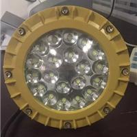 供应BAJ52-LED防爆应急照明两用灯