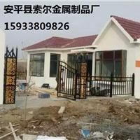 安平县索尔金属制品厂