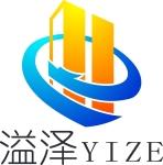 上海溢泽市政工程有限公司