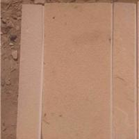 供应小区外墙天然砖粉砂岩文化石(图)