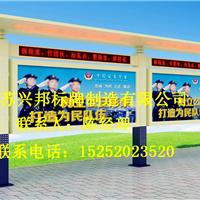 供应湖北武汉宣传栏广告灯箱专业制作