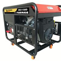 供应10KW汽油发电机全自动汽油发电机