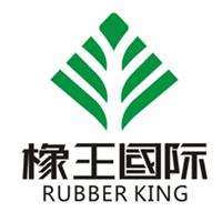 东莞市晨宇橡胶制品有限公司