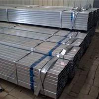 薄壁镀锌带方管生产厂家