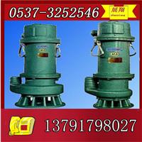 供应BQS 75KW15-70潜水泵