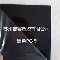 厂房噪音隔断专用PC板,防护栏专用PC板