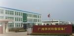 广州华兴环保压滤机真空脱水机陶瓷过滤机厂