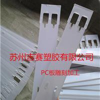 无卤阻燃环保PC耐力板厂家直销