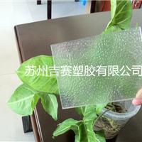 专业生产有机玻璃PC板,PMMA,ABS