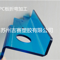 机械透明塑料门窗加工,机械透明面板加工