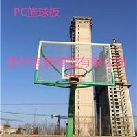 专业提供高透明耐黄高抗冲击PC板