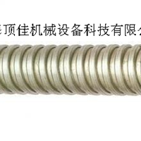供应轻型金属配电软管