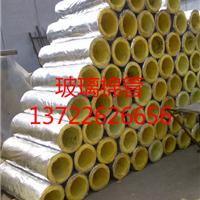 供应玻璃棉管厂家
