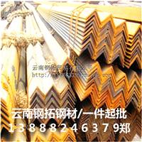 昆明角钢哪有卖.角钢价格多少?最新角钢价格