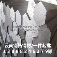 2016年昆明热轧C型钢镀锌c型钢厂家批发价格