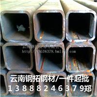 2016年云南厚壁无缝方管,Q345B方管方管价格