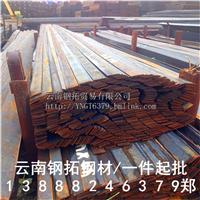 云南扁钢价格-镀锌扁钢-冷拉扁钢-型材厂家