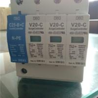 高仿OBO电源防雷器V20-C/3+NPE防雷器厂家
