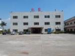东莞市美贝仕铜材处理剂开发有限公司