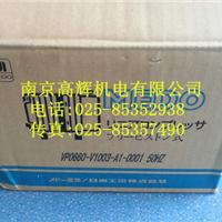 日东工器真空泵DP0105-A1120-X1-0001