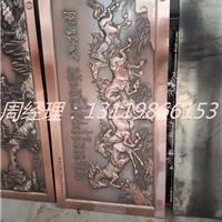 挂墙高档铜板雕刻壁画订做 10厘厚铜板雕花
