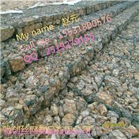 装石头绿格石笼网箱河道水毁绿格石笼网箱