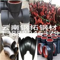 云南三通四通配件价格-云南管件配件供应商