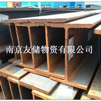 南京H型钢/工型钢销售库存5000多吨可送货