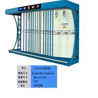 供应高档地面砖展示柜,防滑砖展架,展柜