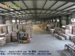 上海木又来木业有限公司