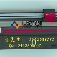 风影UV万能打印机 厂家直销 中国十大品牌