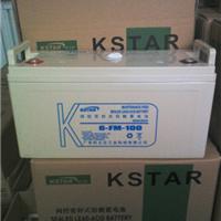 供应科士达阀控式铅酸蓄电池6-FM-100AH价格