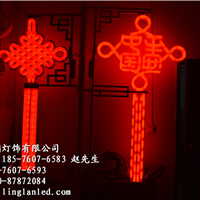 led五角星灯串