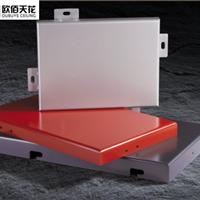 供应幕墙铝单板 氟碳铝单板 铝单板厂家销售