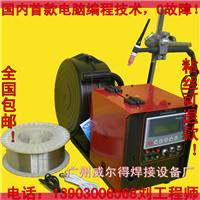 氩弧焊自动送丝机