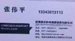 河南鼎新防腐耐磨材料有限公司