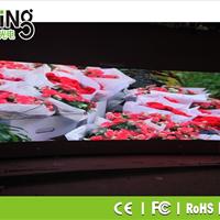 LED显示屏大屏幕,全彩led屏代替投影机