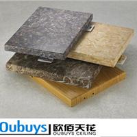 供应铝单板 幕墙铝单板 造型铝单板厂家