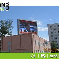 LED显示屏控制软件下载,使用灵星雨软件